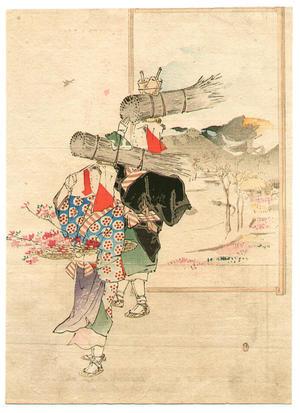 Mishima Shoso: Oharame- Women from village of Ohara near Kyoto - Japanese Art Open Database