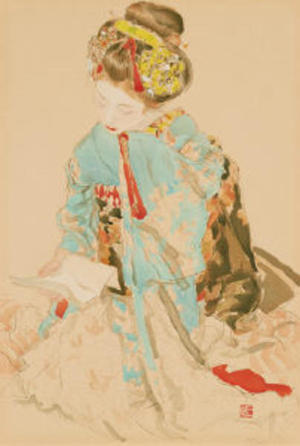 Miyamoto Saburo: Correspondence - Japanese Art Open Database