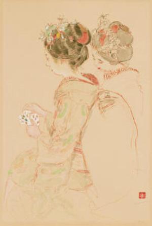 Miyamoto Saburo: Playing Trumps - Japanese Art Open Database