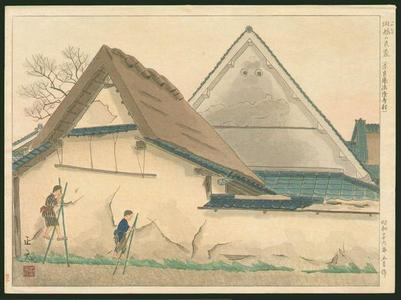 Mori Masamoto: House at Ikaruga- Nara Prefecture — 斑鳩の民家 - Japanese Art Open Database