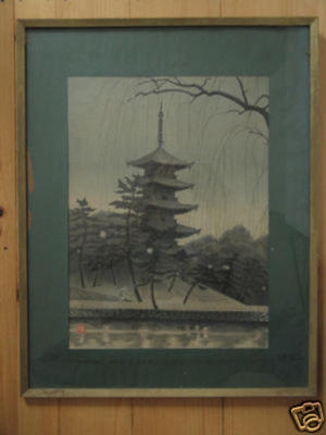 Mori Masamoto: Pagoda of Nara Kofuku Temple - Japanese Art Open Database