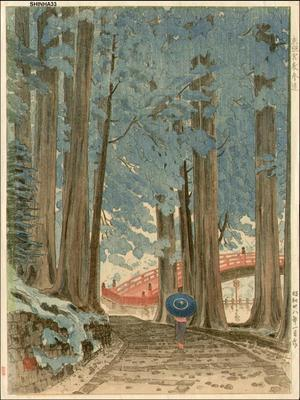 Mori Masamoto: Sacred Bridge, Nikko - Japanese Art Open Database