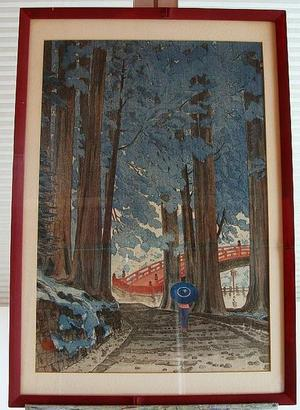 Mori Masamoto: Sacred Bridge, Nikko - Japanese Art Open Database
