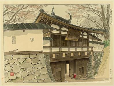 Mori Masamoto: The Third Gate of the Ruins of Kumoro Castle - Japanese Art Open Database