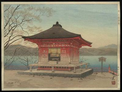 Mori Masamoto: Utagahama Aijido - Japanese Art Open Database