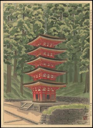 Mori Masamoto: Yamato Murouji Five-Storey Pagoda - Japanese Art Open Database