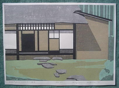Asai Kiyoshi: Small Farm-House - Japanese Art Open Database