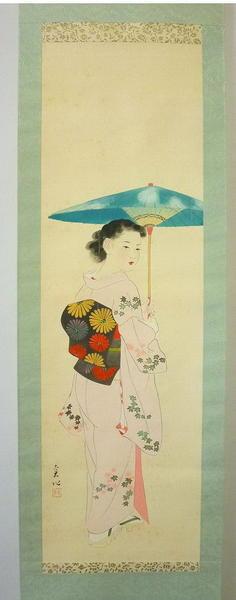 Nakamura Teii: Bijin in Spring Rain — 春雨美人図 - Japanese Art Open Database