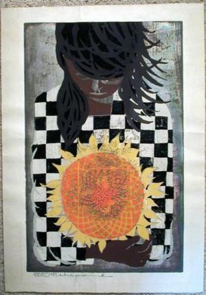 Nakayama Tadashi: Girl with sunflower - Japanese Art Open Database