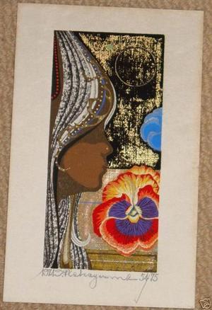 Nakayama Tadashi: Number 170 - Japanese Art Open Database