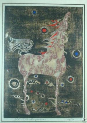 Nakayama Tadashi: Unknown, horse 1- LE - Japanese Art Open Database