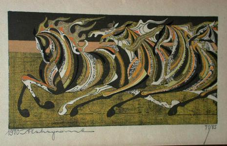 Nakayama Tadashi: five horses running - Japanese Art Open Database