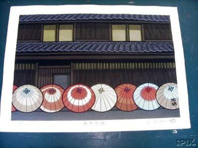Nishijima Katsuyuki: Kisokaido Kano - Japanese Art Open Database