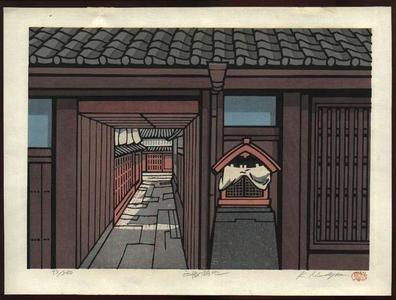 Nishijima Katsuyuki: Nishijin - Japanese Art Open Database