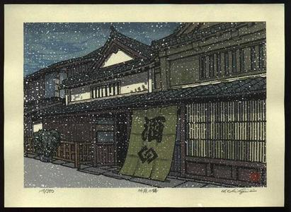 Nishijima Katsuyuki: Snow at the Sake shop in Takewara - Japanese Art Open Database