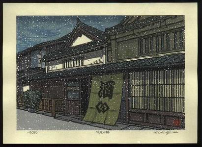 Nishijima Katsuyuki: Snow at the Sake shop in Takewara - Japanese Art Open Database