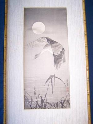Nishimura Hodo: Goose in Flight - Japanese Art Open Database
