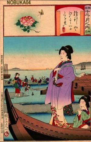 Watanabe Nobukazu: April- Shell-seekers - Japanese Art Open Database