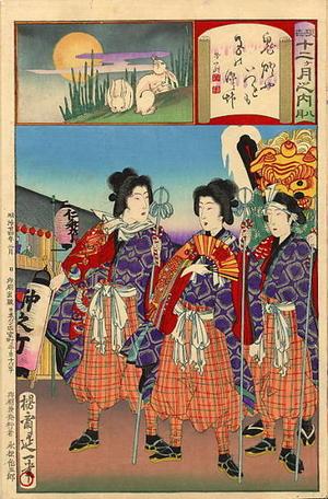 渡辺延一: August- Street Entertainers - Japanese Art Open Database