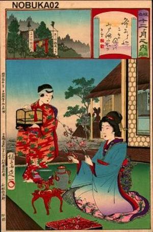渡辺延一: February - Japanese Art Open Database