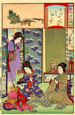 Watanabe Nobukazu: January - Japanese Art Open Database