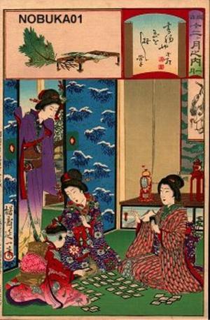 渡辺延一: January - Japanese Art Open Database