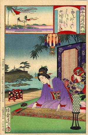 Watanabe Nobukazu: July- A bijin playing the Koto - Japanese Art Open Database