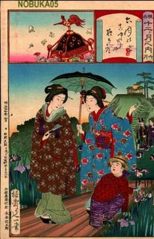 渡辺延一: June- A Summer Stroll - Japanese Art Open Database