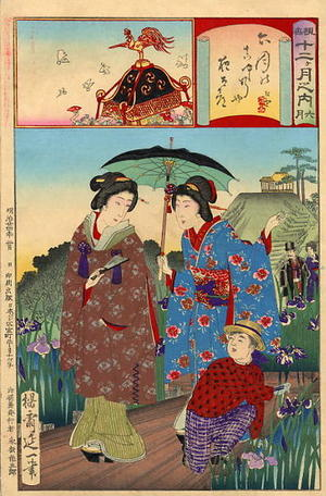 Watanabe Nobukazu: June- A Summer Stroll - Japanese Art Open Database