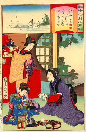 渡辺延一: March - Japanese Art Open Database