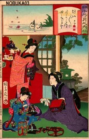 Watanabe Nobukazu: March - Japanese Art Open Database