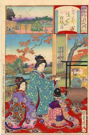 渡辺延一: November- Mother demonstrating tea ceremony - Japanese Art Open Database