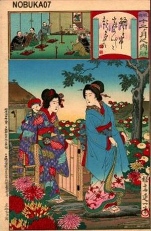 渡辺延一: October- Chrysanthemum Garden - Japanese Art Open Database