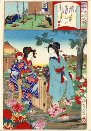 渡辺延一: October- Chrysanthemum Garden - Japanese Art Open Database