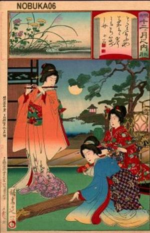 Watanabe Nobukazu: September- Bijin playing the koto, samisen and flute - Japanese Art Open Database