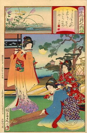 Watanabe Nobukazu: September- Bijin playing the koto, samisen and flute - Japanese Art Open Database