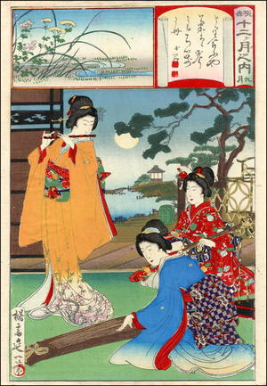 渡辺延一: September- Bijin playing the koto, samisen and flute - Japanese Art Open Database