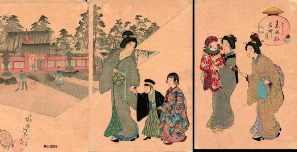 渡辺延一: Shichi-Go-San - Japanese Art Open Database