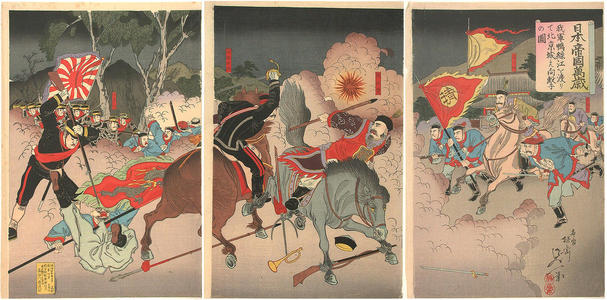 渡辺延一: Crossing the Yalu river our forces attack the Peking castle - Japanese Art Open Database