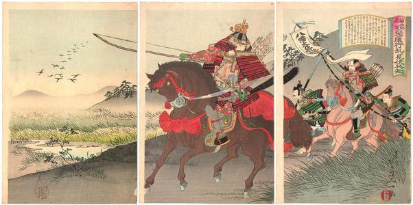 渡辺延一: The battle of Go-san-nen at Kanazawa-no-ki in the 1080s - Japanese Art Open Database