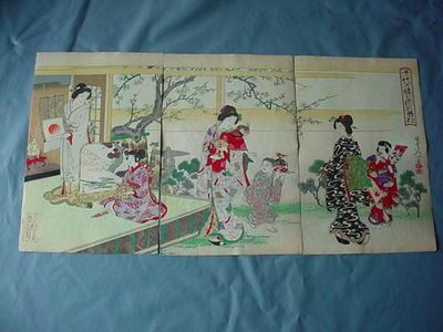 Watanabe Nobukazu: 1000 Years of - Japanese Art Open Database