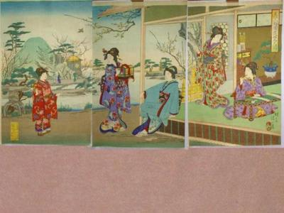 渡辺延一: Beauties Sightseeing in Plum Garden — 美人梅見遊覧之図 - Japanese Art Open Database