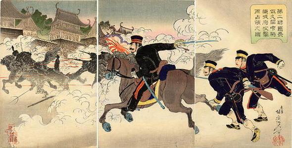 渡辺延一: Captain Sakuma leading his troop to attack the city of Ronchong.(Chino - Japan war) - Japanese Art Open Database