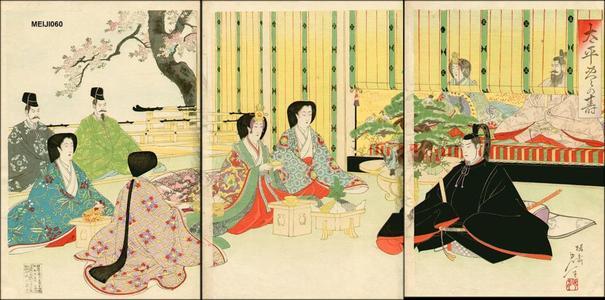Watanabe Nobukazu: Peace - Japanese Art Open Database