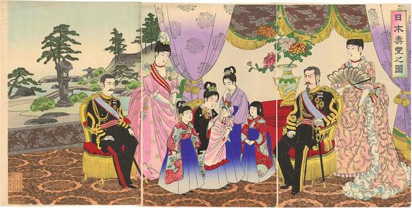 渡辺延一: Portrait of the Royal Family - Japanese Art Open Database