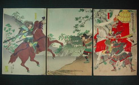 Watanabe Nobukazu: Sakuma Morimasa Attacking Yideyoshi — 佐久間盛政秀吉を襲う - Japanese Art Open Database