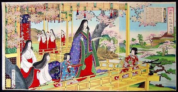 Watanabe Nobukazu: Sketch of the Poet Ono Komachi — 小野小町詠歌 - Japanese Art Open Database