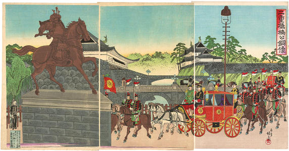 Watanabe Nobukazu: The Emperors carriage passing the statue of Kusunoki Masashige outside Niju Bridge - Japanese Art Open Database