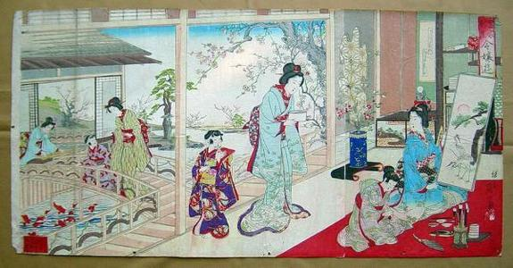 Watanabe Nobukazu: Villa of the Wealthy- Young Woman Playing — 富家別荘 令嬢遊 - Japanese Art Open Database