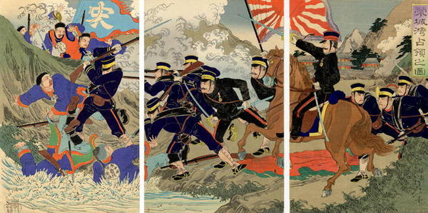 渡辺延一: The Victory at Jiuliancheng - Japanese Art Open Database